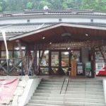 道の駅スパ羅漢
