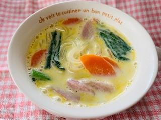 小松菜とベーコンのミルクスープ